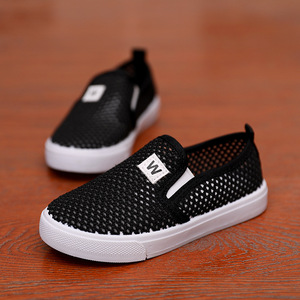 2020 New Kids Shoes Summer Chi