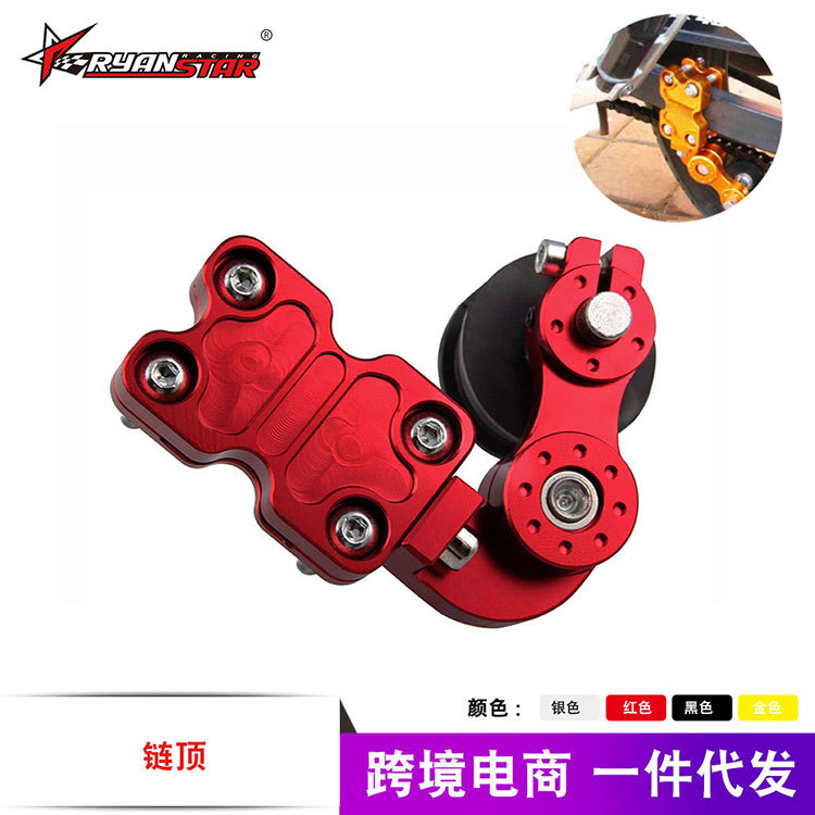 Manufacturers Direct Selling Motorcycle Modified CNC Chain Regulator Nervous Round Chain Automatic Regulator Tune Pendant Tensio
