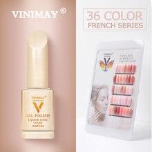VINIMAY ภาษาฝรั่งเศสคำเล็บเจลเล็บ UV UV Soak Off Gelpolish เจลสี Primer เล็บเจล Lacque Salon 15ml