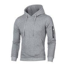 Autumn Winter Hoodies Mens Hip Hop Slim Solid Sweatshirt  Hooded Jacket Tracksuit Sportswear Coats 4XL,TA234
