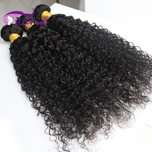 Wholesale Kinky Curly Hair Bundles Brazilian Hair Weave Bundles 100% Human Hair Bundles Remy Hair Weft Extensions Natural Color(China)
