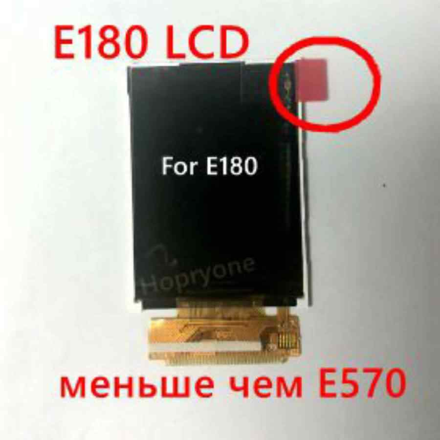 Hopryone para E570 E180 pantalla LCD para Philips E570 E180 teléfono móvil Xenium CTE570 lcd pantalla lente de cristal