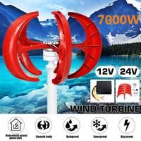 7000W 5 Blades 12V 24V Wind Turbines Generator Lantern Vertical Axis Motor Kit Electromagnetic For Home Hybrids Streetlight Use