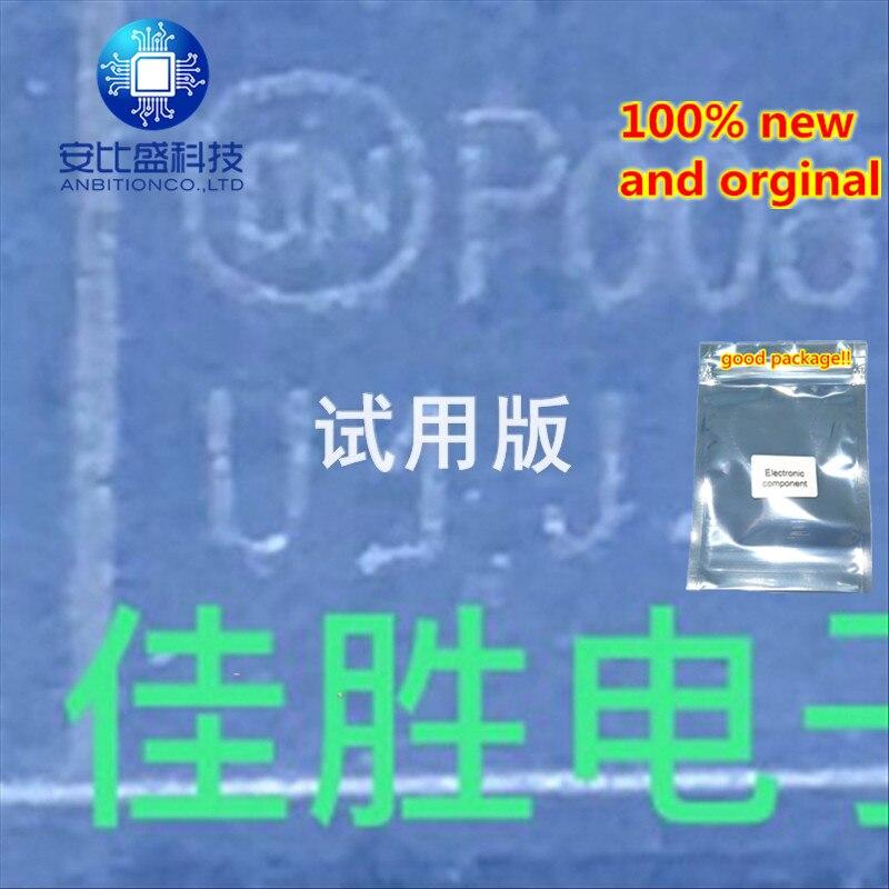 50pcs 100% New And Orginal  MURS160T3G1A600V DO214AA Silk-screen U1J In Stock