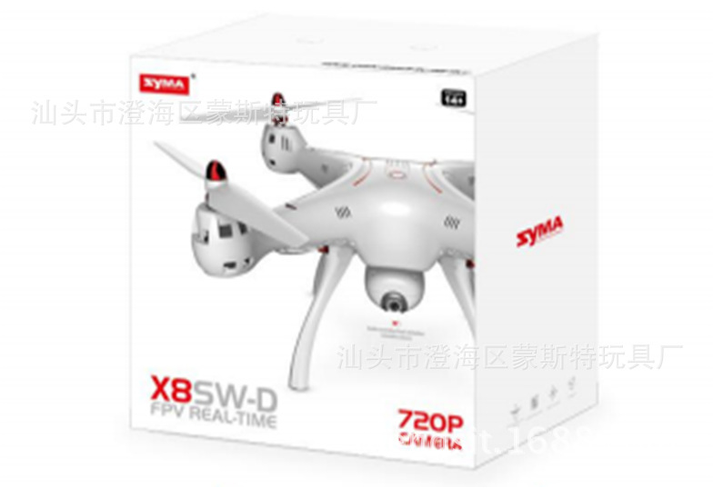 Sima Upgrade X8sw-d Rotation Webcam WiFi Real-Time Transmission Quadcopter Unmanned Aerial Vehicle Flight