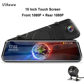 Vikewe 10 Inch Mirror FHD 1080P Car DVR Stream Media Touch Screen Car Camera Dash Cam Rear View Camera Parking Monitor Recorder