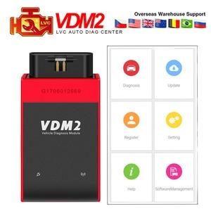 Image 1 - UCANDAS VDM2 Wifi بلوتوث أنظمة كاملة السيارات OBD2 أداة تشخيص الماسح الضوئي أحدث V3.9 واي فاي على أندرويد VDM II VDM 2 رمز rader
