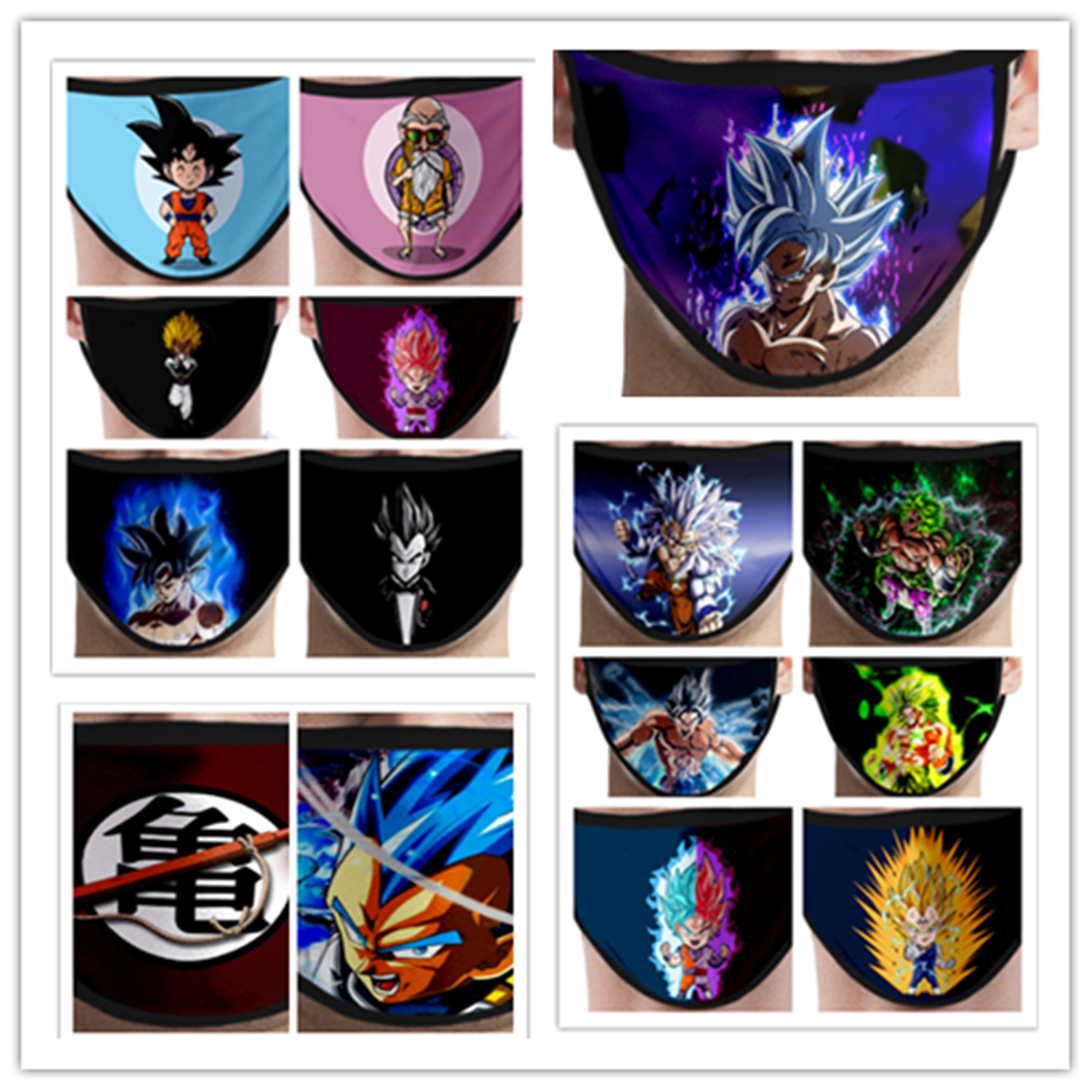 New Anime Dragon Ball Peripheral Printing Item Accessories Dustproof Printed Wash Fashion Cosplay Mask