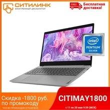 Ноутбук LENOVO IdeaPad IP3 15IGL05 15.6