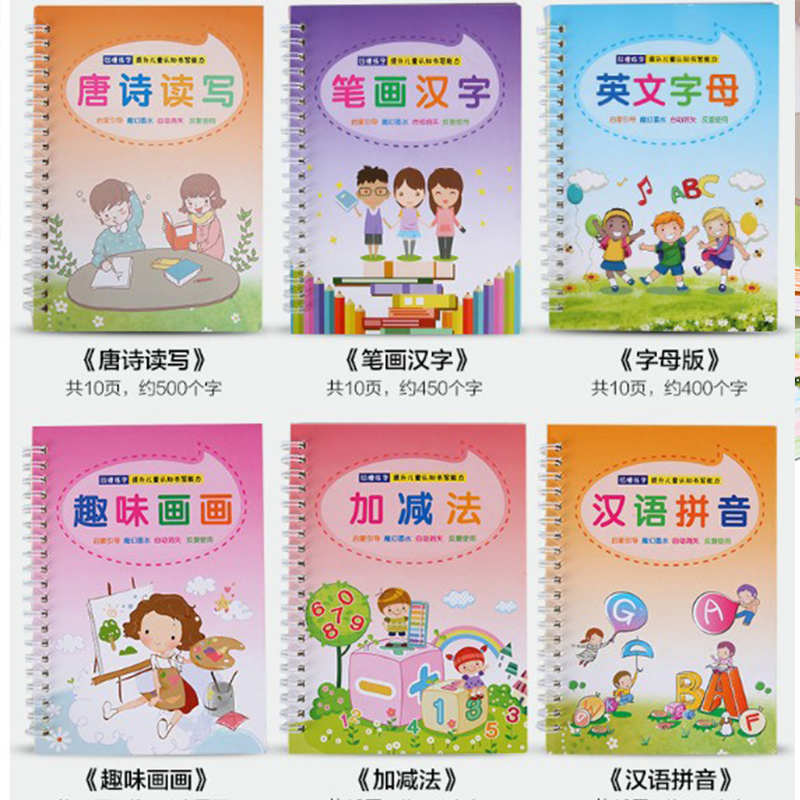 Kids Writing Excersise Book For School Calligraphy Copybook Chinese English Letter Handwriting Practice Spelling Enlightenment