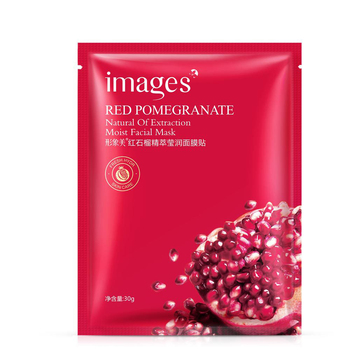 10 Pieces Red Pomegranate Shiny Invisible Mask Replenishment Tender Skin