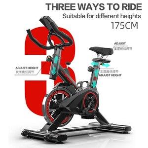 YQS супер бесшумное Велосипедное оборудование для внутреннего спортзала динамический велосипед домашнее велотренажер Спиннинг Велотренажер оборудование для фитнеса