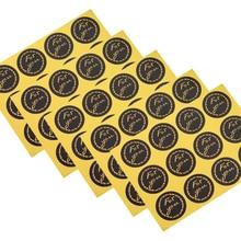 120pcs/pack Black For You Bronzing Round Self-adhesive Cake Packaging Baking DIY Gift Sealing Stickers