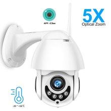 1080p wifi câmera ip ao ar livre de áudio em dois sentidos ptz 5x zoom óptico visão noturna ir 60m câmera dome velocidade segurança sem fio p2p