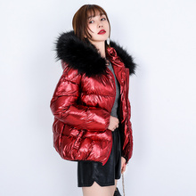 Women Winter Coat 2019 New Pearl Cotton Down Jacket Slim Wom