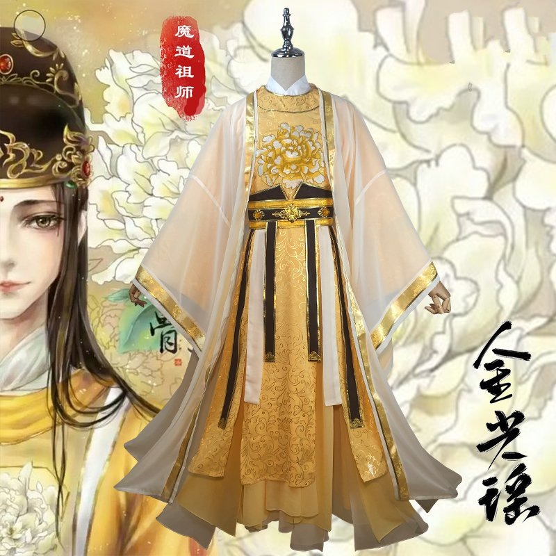 New Arrival Jin Guangyao Mo Dao Zu Shi Cosplay Costume Anime Grandmaster of Demonic Cultivation Cosplay Costume Full Set