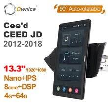 1920*1080 Android 10.0 Ownice 13.3 Inch Rotation Autoradio 1 Din for KIA Ceed CEED JD 2012   2018 Car Radio Auto GPS Multimedia