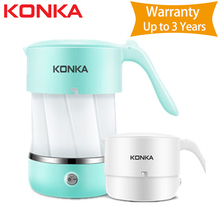 KONKA 콘카 휴대용 커피포트 접이식 מתקפל 다용도 여행용 분유포트 전기포트