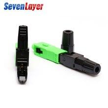 Одномодовый волоконно оптический разъем FTTH SC APC, быстрый соединитель оптоволокна, быстрый соединитель телекоммуникационного уровня