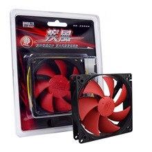 DIY HD led projector cooling fan heat sink radiator projection parts 12cm diameter