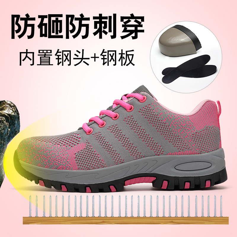 Safety Shoes Women's Summer Light Deodorizing Steel Casual Breathable Anti-smashing And Anti-penetration Women's Closed-toe Safe