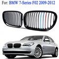MagicKit ABS одиночные линии глянцевый черный почек гоночные решетки для BMW 7 серии F02 F01 730 740LI 09-12 переднее украшение решетки автомобиля