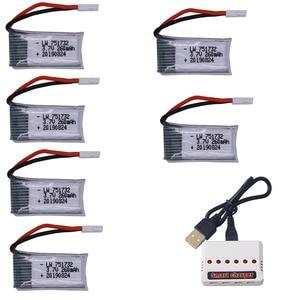 Bateria original 3.7v 260mah lipo bateria e carregador usb para h8 h48 rc quadcopter zangão parte h8 mini 751732 3.7v bateria 25c