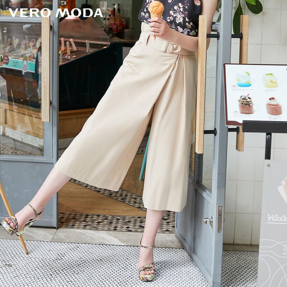 Vero Moda Women's 100% Cotton High-rise Pleated Wide-leg   Capri     Pants   | 31926J526
