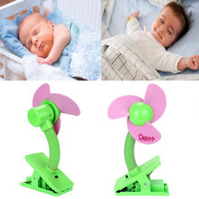 Stroller Fan Portable Baby Mini Safety Clip On Pushchair Pram Cot Baby Stroller Fan Rechargeable Battery USB Clip Pushchair Fan(China)
