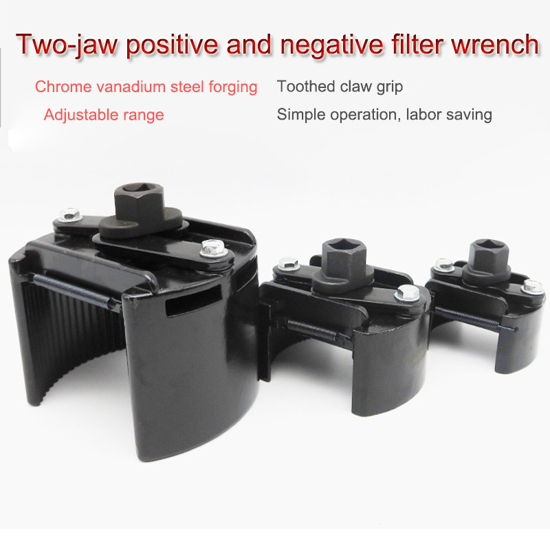 60mm-145mm Positive and negative filter wrench auto repair universal adjustable 2 claw oil fuel removal tool