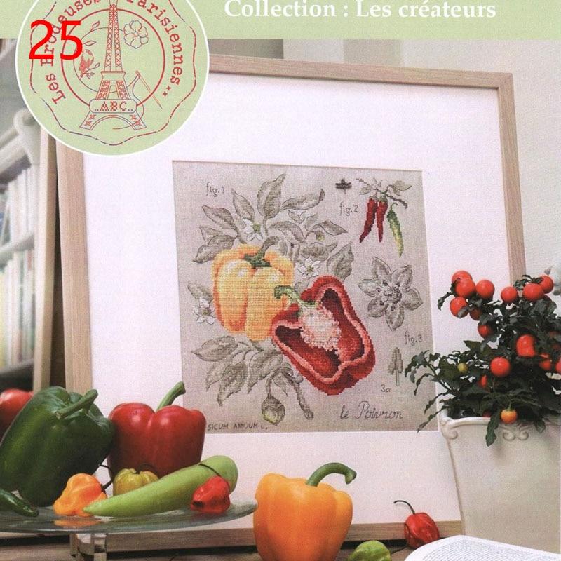 25 杂志-阴影花系列-花椒