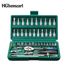 46 Pcs Mobil Perbaikan Alat Set 1/4-Inch Socket Set Ratchet Kunci Combo Alat Kit Auto Perbaikan Alat(China)