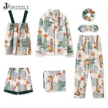 JRMISSLI Пижама с мультяшной собачкой, Весенняя пижама из хлопка, 7 шт.