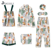JRMISSLI 漫画犬セクシーな睡眠 Pijamas パジャマ春綿 7 個パジャマセットパジャマファムホーム服