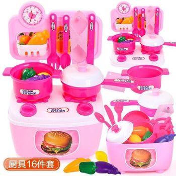 CHILDREN'S de dibujos animados cocina chica y Chico cocina juego juguetes casa bebé Mini utensilios de cocina juego de vajilla