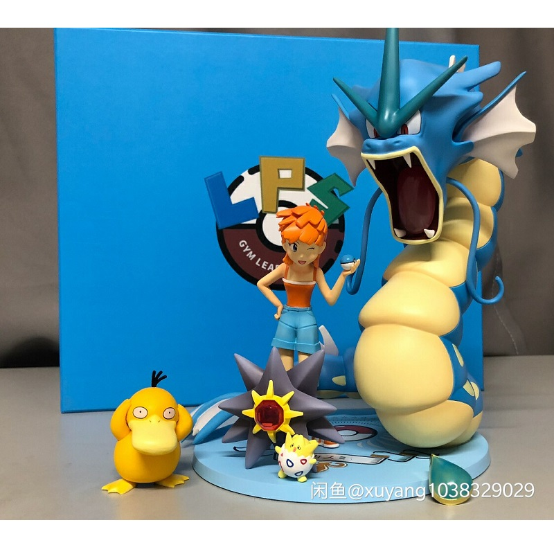 High Quality Misty Red Gyarados Starmie Figures Toys Anime Kids Model Dolls