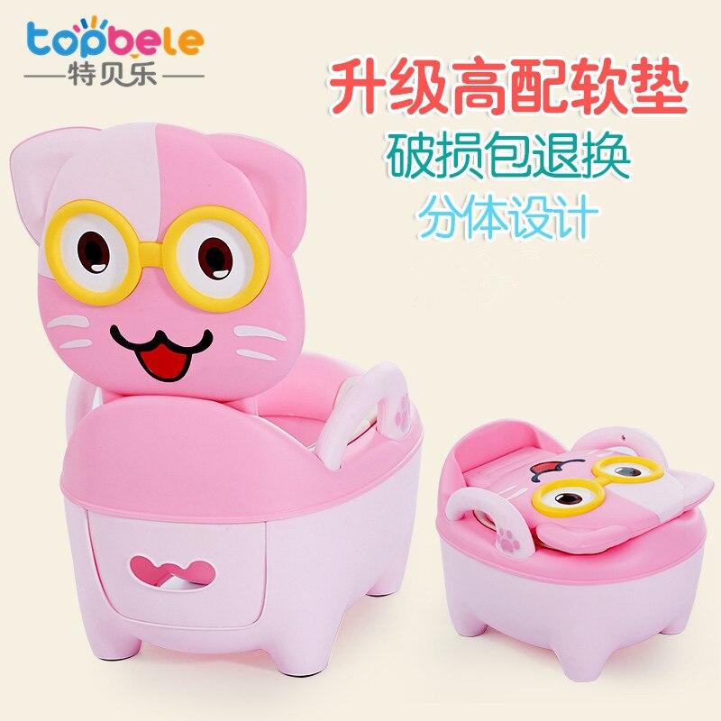 1205 # Oversized Toilet For Kids Men And Women Baby Sit Potty CHILDREN'S Drawer-type Potty Padded