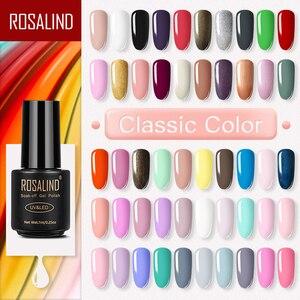 ROSALIND Gel Nail Polish Rainb