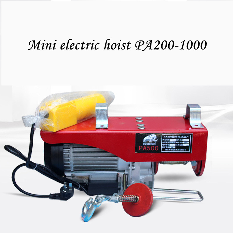Electric Hoist  Household Small Electric Hoist 220V Wire Rope Electric Hoist