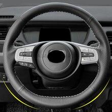 Чехол на руль для honda fit 2021 модификация интерьера gr9 четвертого