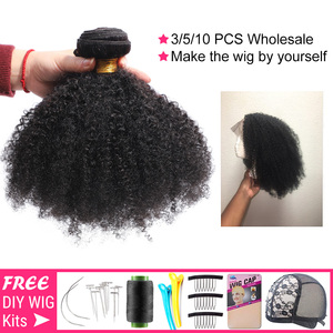 Image 2 - Gabrielle Afro Kinky Curly Hair Brazilian Hair Weave Bundles Natural Color Wholesale Human Hair Extensions Remy Hair 5/10 PCS
