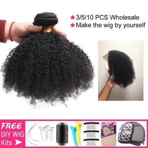 Image 2 - Gabrielle Afro Kinky kıvırcık saç brezilyalı saç örgü demetleri doğal renk insan saçı postiş 3 demetleri Remy saç 5/10 adet