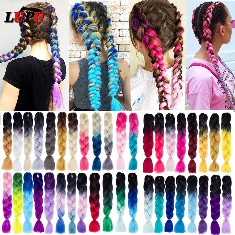 LUPU 24inch Long Synthetic Crochet Jumbo Braid Ombre Pink Purple Blue Blonde Kanekalon Braiding Hair Extension