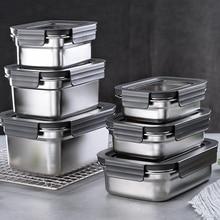 Set of 3 304 Stainless Steel Fridge Food Container Bento Storage Box Kitchen Items Lunch Organizer Refrigerator Accessories