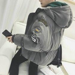 Jaqueta de inverno homem streetwear parka hombre invierno moda hip hop outwear casacos