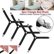 Эластичные простыни для кровати зажимы крепления ремня матраса