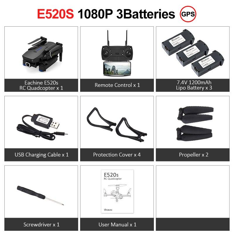 E520S 1080P 3B