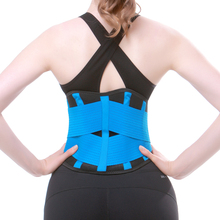 Medical Back Waist Posture Corrector Health Care Lower Support Brace Pain Relief Belt