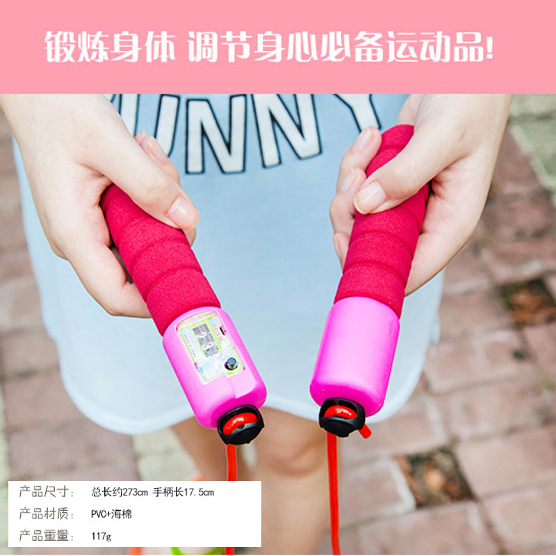 Count Jump Rope Sports Jump Rope Children Jump Rope-Children Jump Rope Rui Bai Other Toys