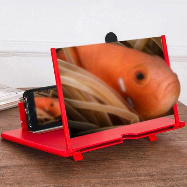 12 אינץ נייד בחדות גבוהה מסך מגבר עם מגדלת מתקפל טלפון שולחן מחזיק עבור סרט משחק טלפון מגבר